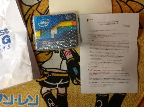 SSD520packOpen