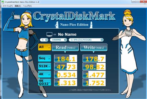 diskmark.png