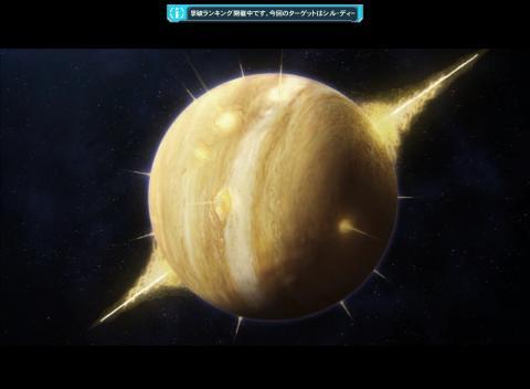 惑星リリーパ 砂漠エリア