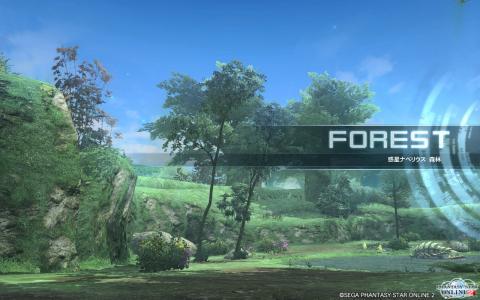 惑星ナベリウス 森林エリア