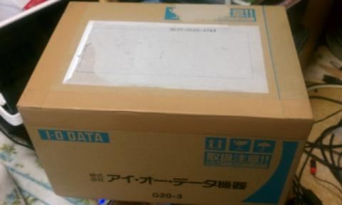 I-ODATAさんから荷物が!