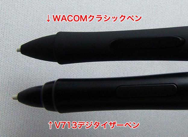 芯がペン先から出る長さにやや違いがあります