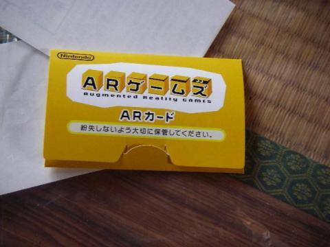 3ds-AR.JPG