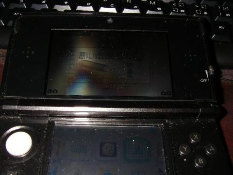 3ds-internal-camera.JPG