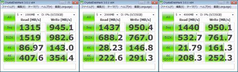 SSD x 3