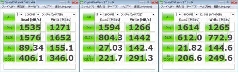 SSD x 4