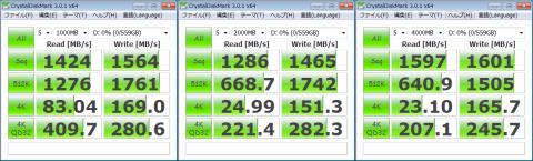 SSD x 5