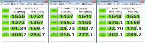 SSD x 6