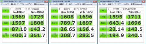 SSD x 7