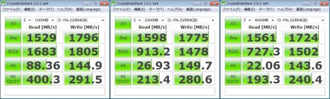SSD x 8