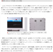 日経トレンディネット記事2.png