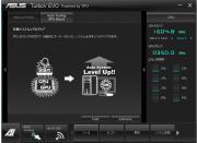 Extreme Tuning【自動的オーバークロック(CPU・メモリー)】設定画面