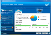 Intel Solid-State Drive Toolbox【起動・画面1】
