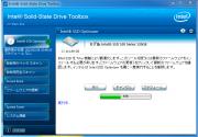 Intel Solid-State Drive Toolbox【Ttim機能・最適化・画面3】
