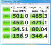 CrystalDiskMark(ベンチマークテスト)【最適化後】