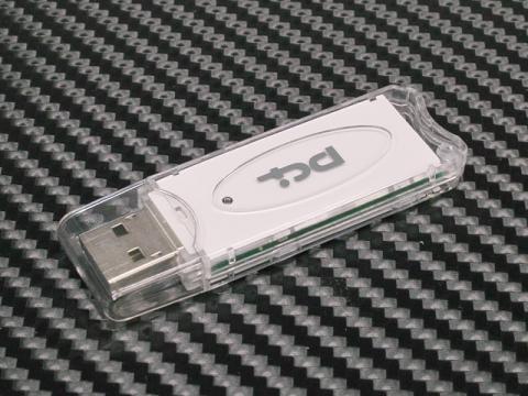 透明感のある樹脂ボディー