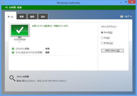 img.php?filename=mi_119217_1388298120_47