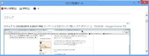 img.php?filename=mi_119217_1388316355_17