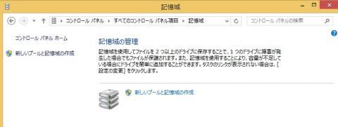 img.php?filename=mi_119217_1388318088_15