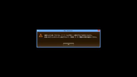 img.php?filename=mi_119217_1388555922_31