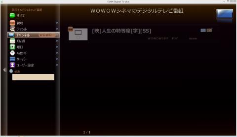 img.php?filename=mi_119217_1388555949_27
