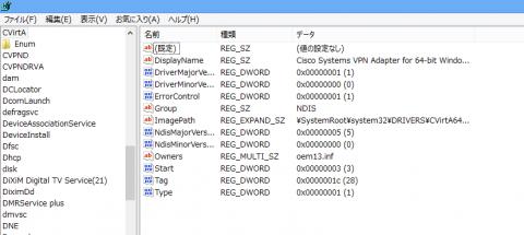 img.php?filename=mi_119217_1388555977_16
