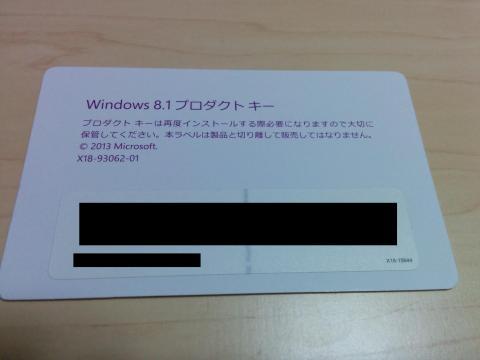 img.php?filename=mi_119217_1388930774_15