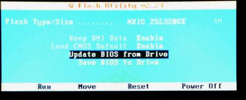 Update BIOS from Driveを選択