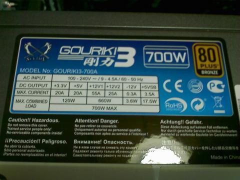 剛力3/700W +80Plus Bronze