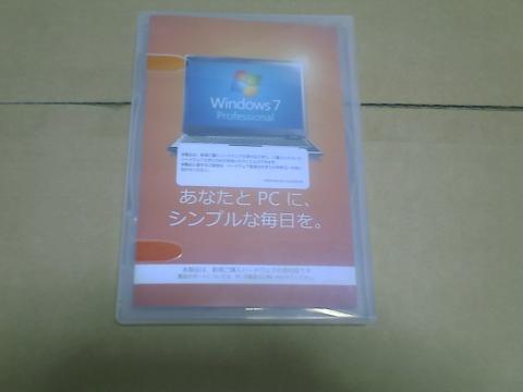 Win7Pro32