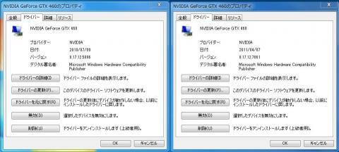 GTX460