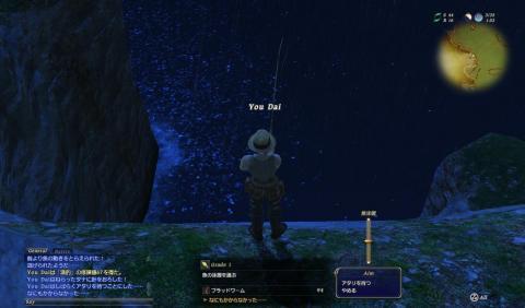 F釣りを楽しむ