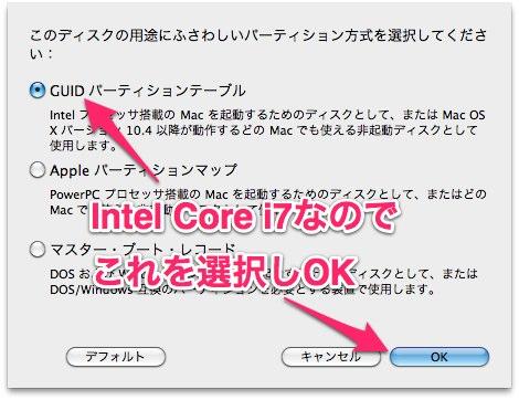 SSD初期化3