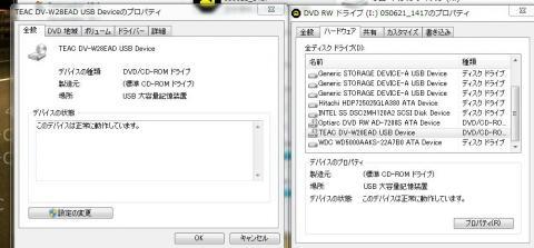J`・ω・) It works!