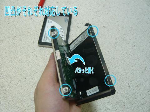 P1040921.jpg