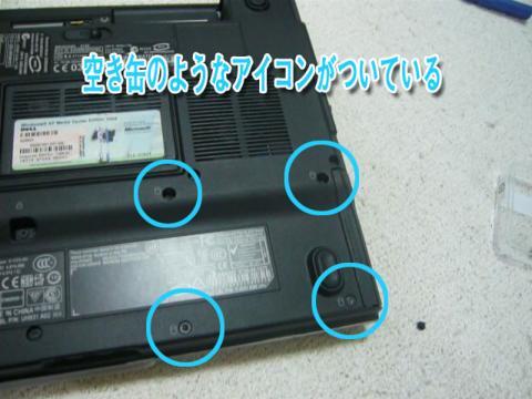 P1040925.jpg