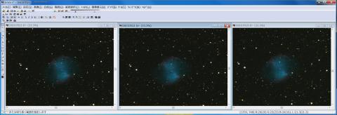 天体撮影 NEX-5 + ミカゲ31cm反射望遠鏡 合成前