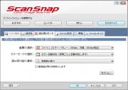 ScanSnapS1500 (13)