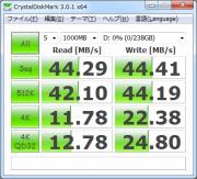 USB3.0  on ASUS® P8Z68-V PRO/GEN3