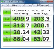 Intel SSD 510 120GB  on ASUS® P8Z68-V PRO/GEN3