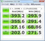 OCZ Agility3 SSD 120GB on ASUS® P8Z68-V PRO/GEN3 RAIDO0