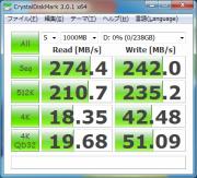 SATA3.0-USB3.0  on ASUS® P8Z68-V PRO/GEN3