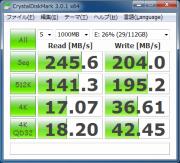 IIntel SSD 510 120GB on SATA3.0-USB3.0