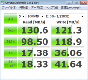 SAMSUNG SSD 830 (20)