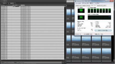 インテル® SSD 520 480GB (9)