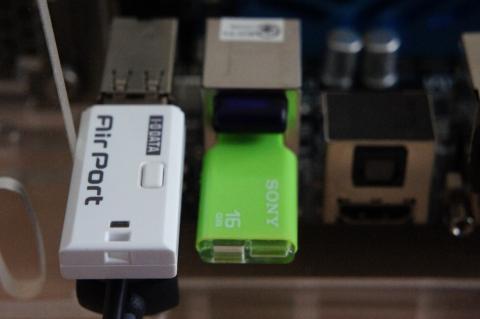 緑のが起動用USBメモリ