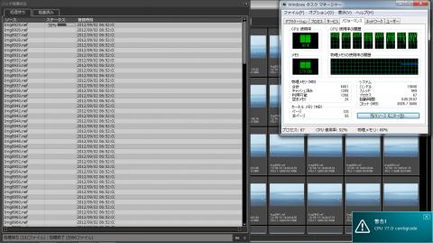インテル® SSD 520 480GB (20)