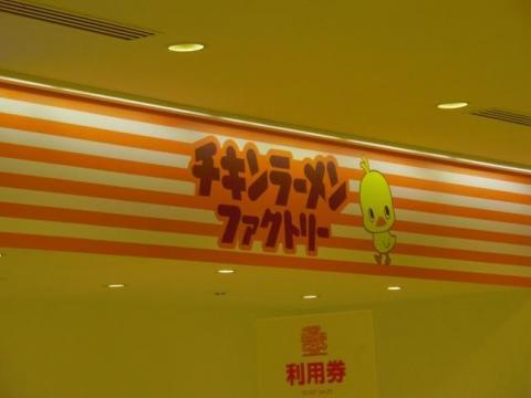 料金は中学生以上が500円小学生は300円