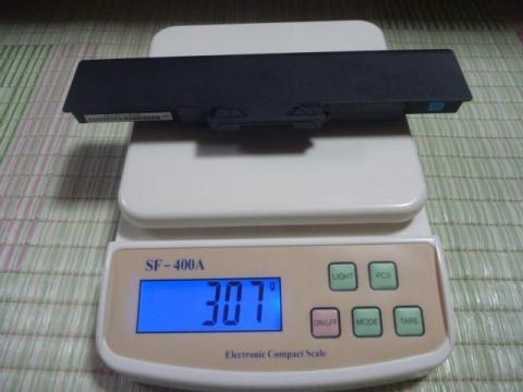 バッテリ重量