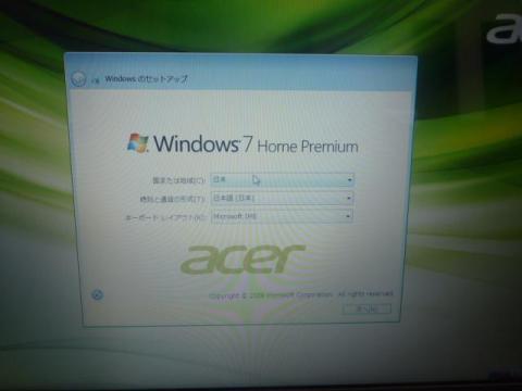 Windows設定1